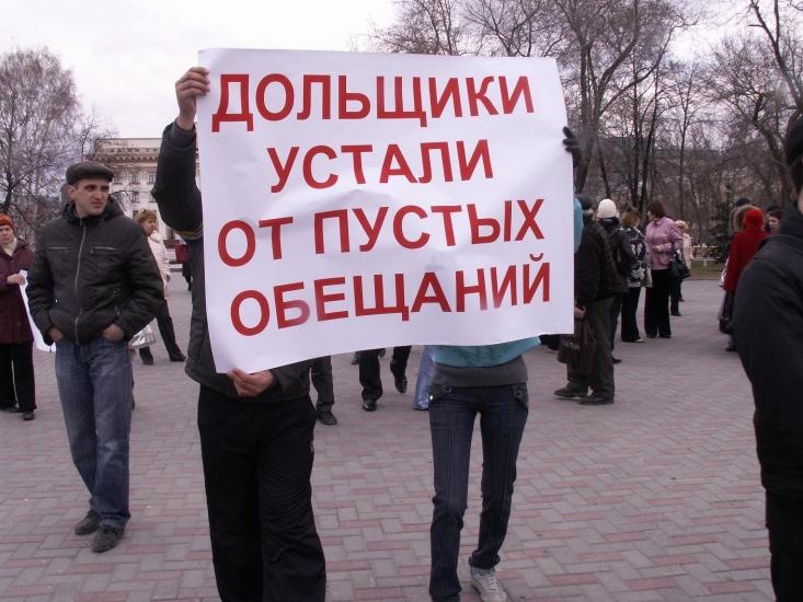 Омские профсоюзы выйдут на митинг за достойные зарплаты и защиту прав дольщиков